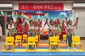 """博野县""""省级儿童快乐家园""""<br>开展""""庆六一 颂祖国 伴成长""""主题活动"""