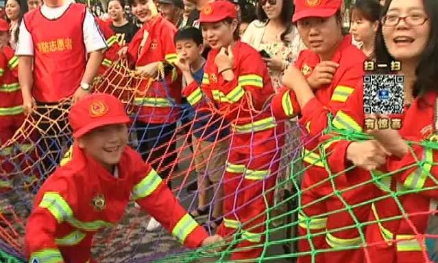 百万人互动 全城热练!邯郸家庭亲子消防大比拼