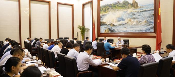 加强协作 形成合力 加快河北省冰雪运动发展<br>河北省加快冰雪运动发展工作领导小组第一次全体会议