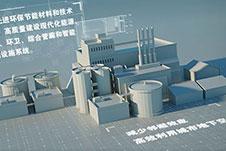"""河北雄安新区起步区建设探索""""未来之城""""雏形"""