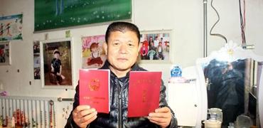 河北:整省试点农村集体产权制度改革