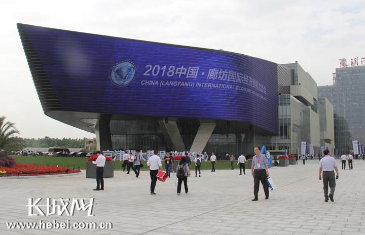 智慧城市创新发展高峰论坛6月14日将在廊坊举行