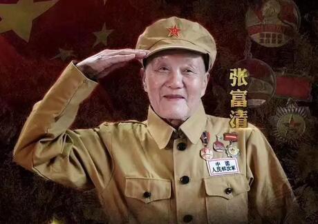 """中宣部副部长梁言顺为张富清同志颁发""""时代楷模""""荣誉证书"""