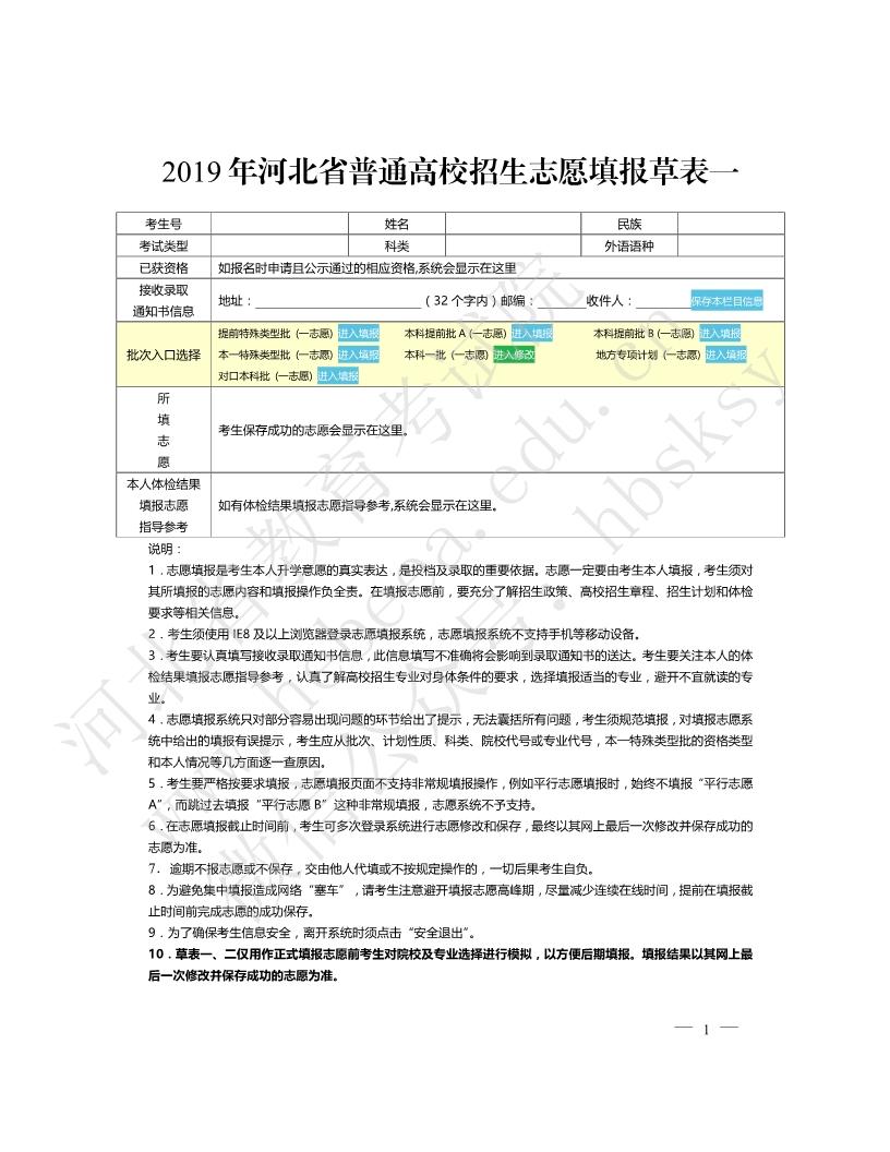 http://www.k2summit.cn/qianyankeji/662898.html