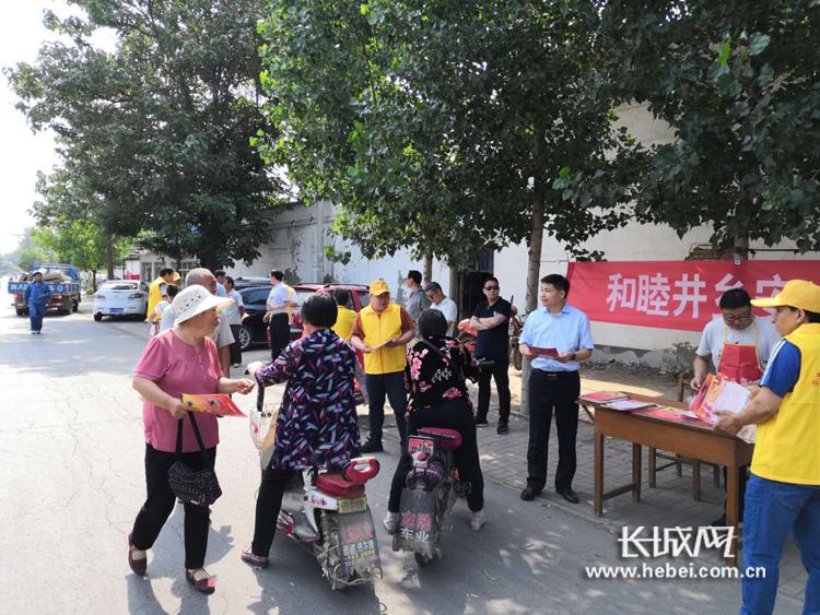 辛集市和睦井乡组织开展安全生产宣传咨询活动