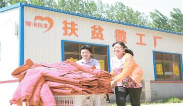 邢台市广宗县:家门口就业