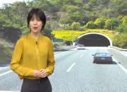 【冀说交通】隧道千万条,安全第一条!