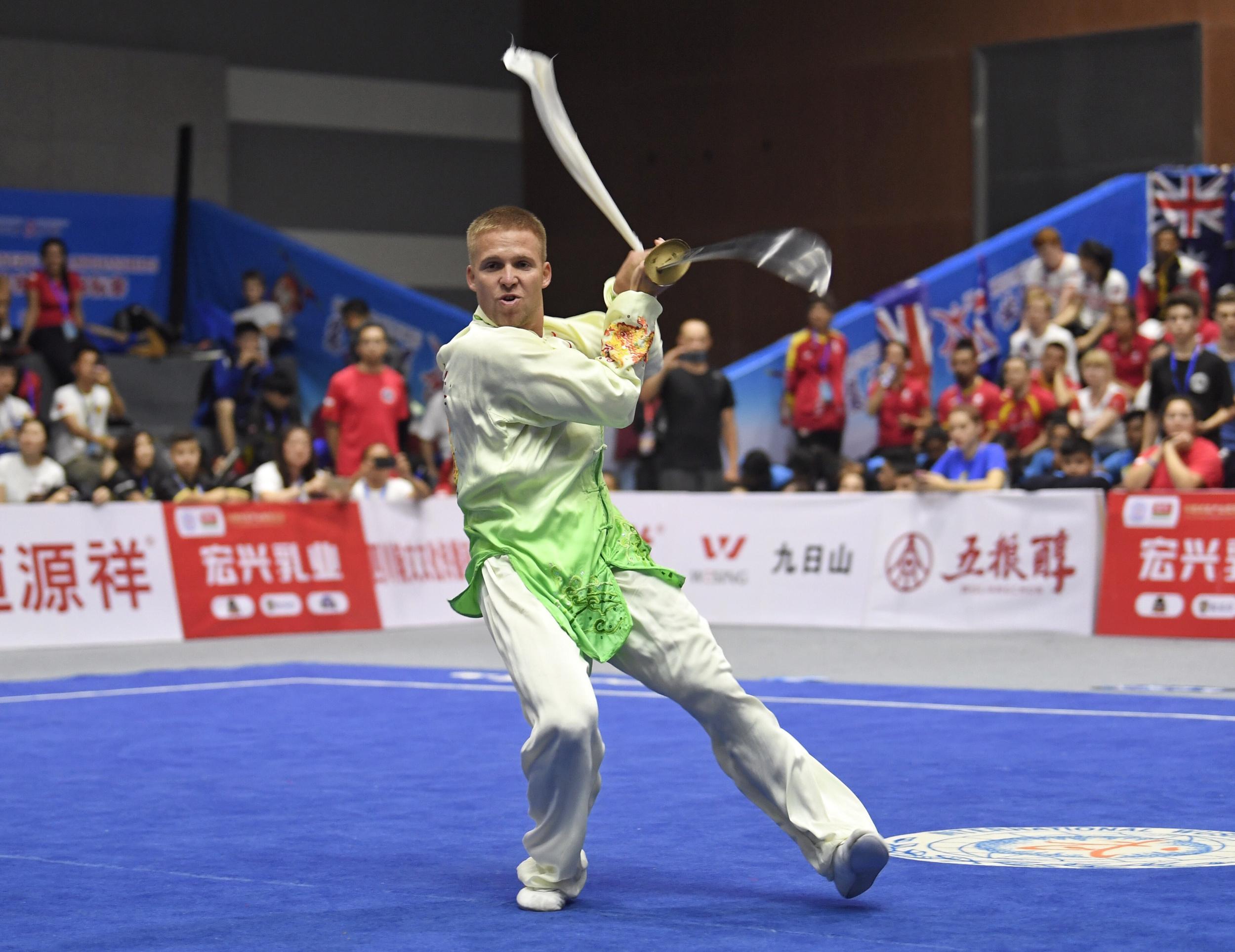 第八届世界传统武术锦标赛开赛