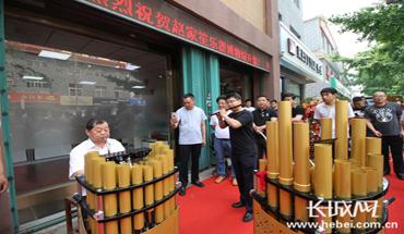 笙主题博物馆在保定涿州落成 展出各类笙百余件