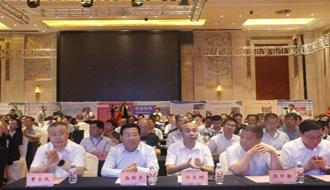 京津冀现代农业职教联盟成立大会在唐山召开
