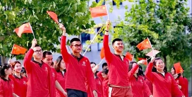 衡水学院师生献礼新中国成立70周年