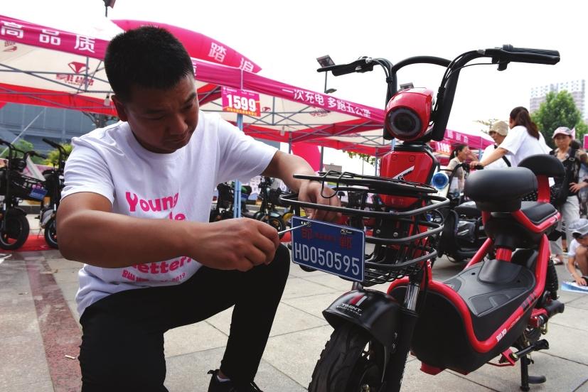 邯郸开启电动自行车香港码五分钟一开备案 登记新模式
