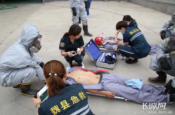 魏县组织生产安全事故应急救援演练活动