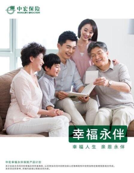 中宏人寿保险,适合家中顶梁柱的保险推荐