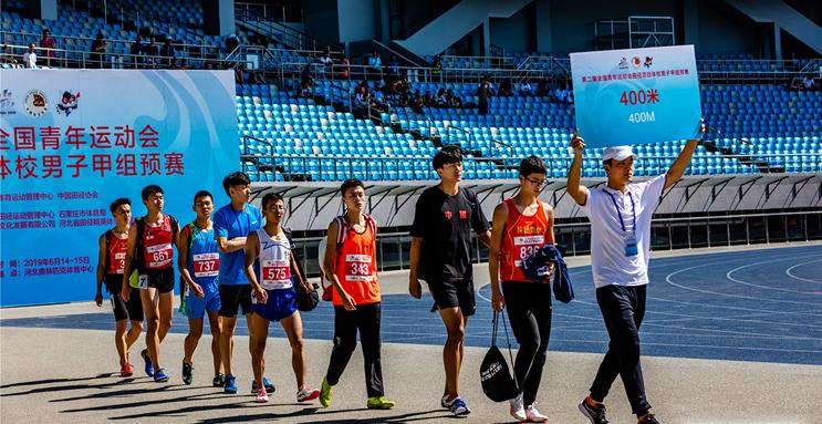 【高清】第二届全国青年运动会<br>田径项目体校男子甲组预赛在河北拉开帷幕