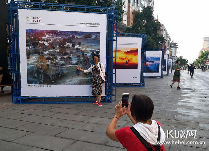 """河北省在北京舉辦""""守望綠水青山""""攝影展"""
