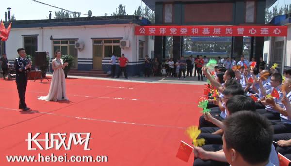 """公安部""""公安文化基层行""""走进三河慰问演出"""