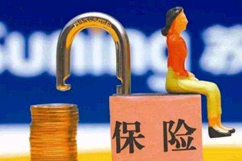 中国保险投资基金二期正在筹备