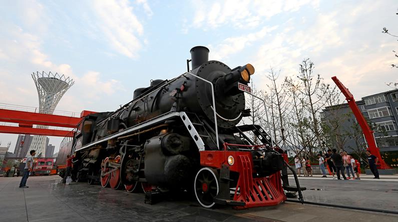 河北张家口工业文化主题公园开园 展示工业发展轨迹