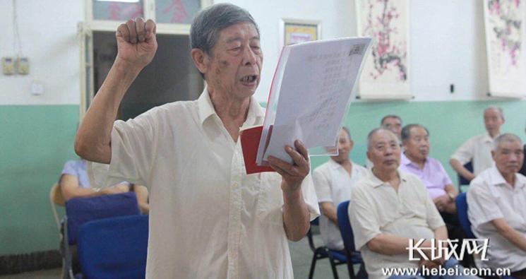 微视频|【纪念中国共产党成立98周年】信仰