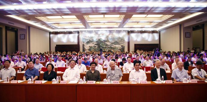北京唐山企业商会成立大会 暨唐山籍企业家回报家乡恳谈会在京召开
