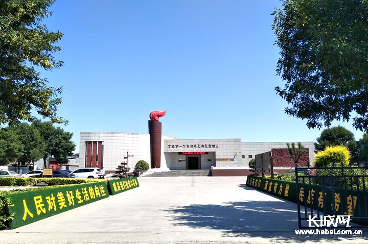 """衡水:老區臺城尋""""初心"""" 七一大型直播獻禮建黨98周年"""