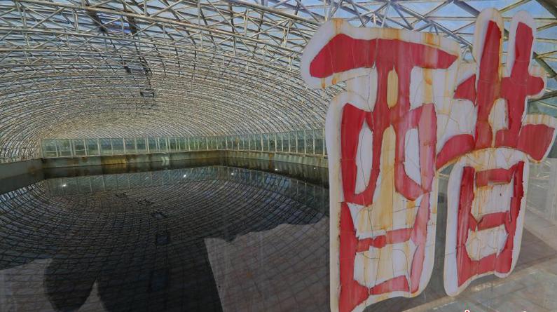 山西最大醋湖 3千万斤老陈醋可供山西人吃一月