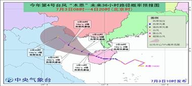台风蓝色预警!福建广东等地风雨影响较大
