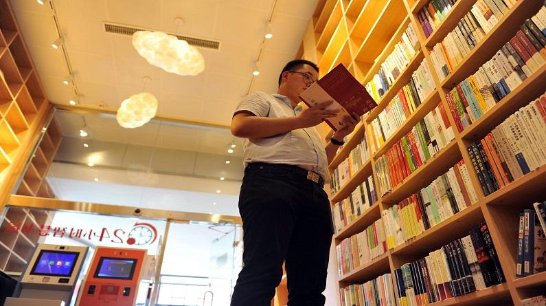 24小时无人智慧书店亮相河北雄安新区
