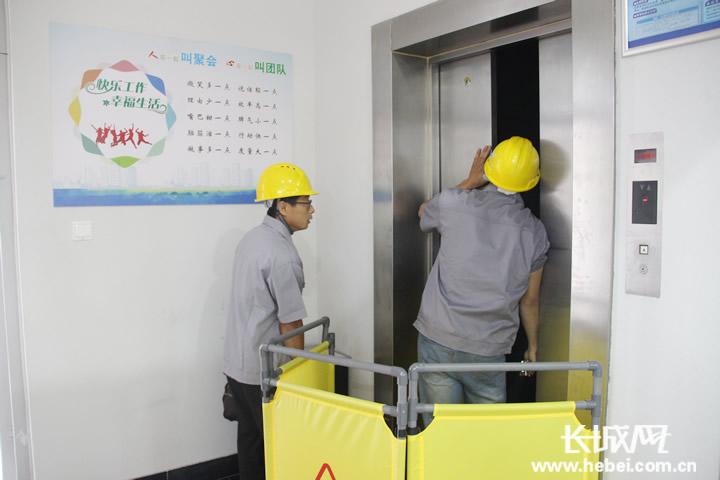 衡水市舉行2019年度電梯應急救援演練