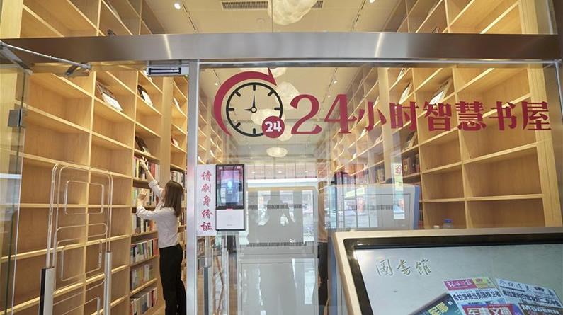 现场探访:雄安新区首家24小时5G智慧书屋试运营