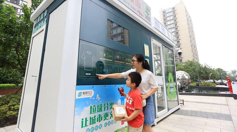 杭州萧山一小区设置垃圾智能分类回收机 可积分免费换购商品