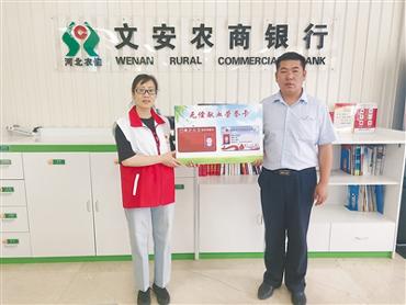 文安县红十字会发放首张无偿献血荣誉卡