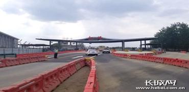 请注意!石家庄机场收费站路段通行有变化!