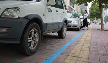 注意 石家庄长安区这14个免费停车位已被取缔