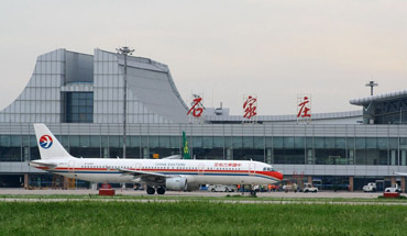 石家庄机场有新变化 暑期乘机出行请注意
