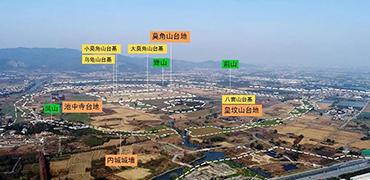 首批游客预约进入良渚古城遗址公园