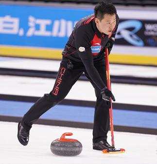 中国(河北)国际混合双人冰壶公开赛:中国队无缘四强