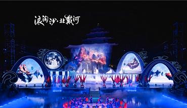 秦皇岛北戴河浪漫之夏带给游客新体验