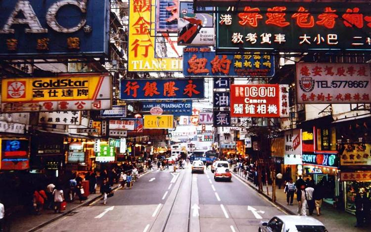 香港私楼租金按季度升5% 创近5年来最大升幅