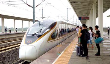 雄安与香港高铁直通 京津冀进港高铁已全覆盖