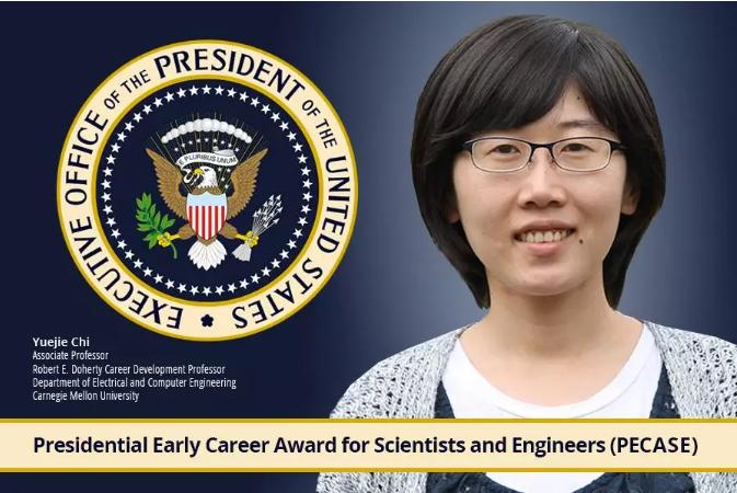 石家庄一中优秀毕业生池跃洁摘得美国青年科学家总统奖
