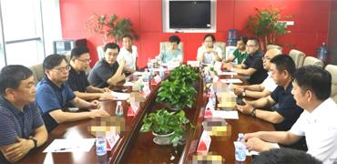 河北省工商联赴上海市开展商务考察对接活动