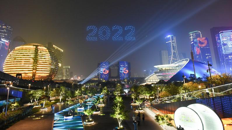 """杭州上演城市灯光秀 250架无人机组""""2022""""图案迎亚运"""