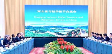 外国驻华使节团到香港码五分钟一开我 省考察