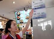 视频|从家飞,石家庄机场再推免费套餐