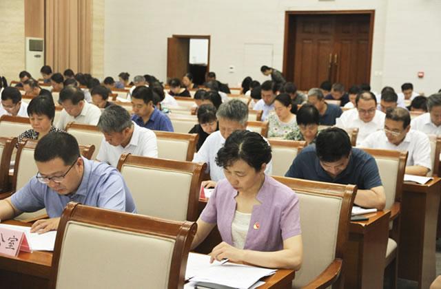 省市场监管局组织参加第十一次全省干部宪法法律知识考试