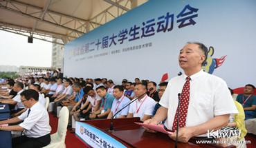 精彩视频|河北省第二十届大学生运动会在邢开幕