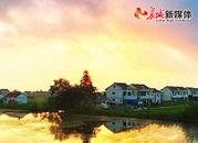 河北11村要成全国重点