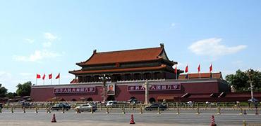 天安门广场将启动景观工程 预计9月底完工